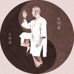 Tai Chi Chuan: esercizio fisico o pratica terapeutica?