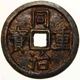 moneta-cinese