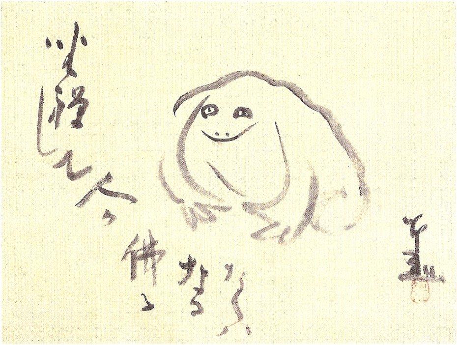 meditating-frog